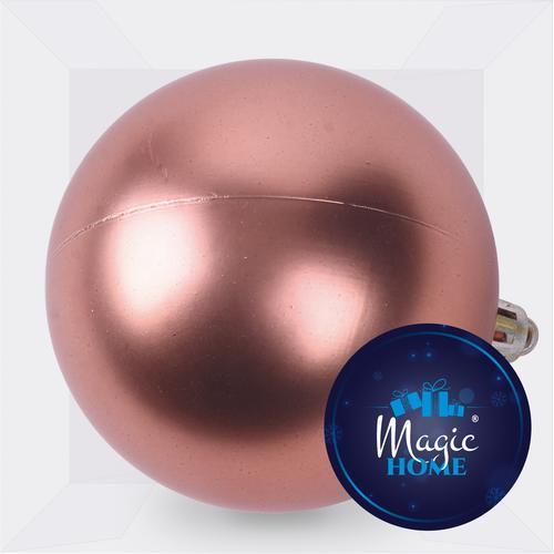 Guľa MagicHome Vianoce, 1 ks, ružová, na vianočný stromček, 15 cm